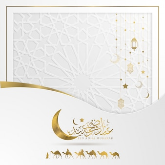 Eid adha mubarak groet vectorontwerp met mooie halve maan
