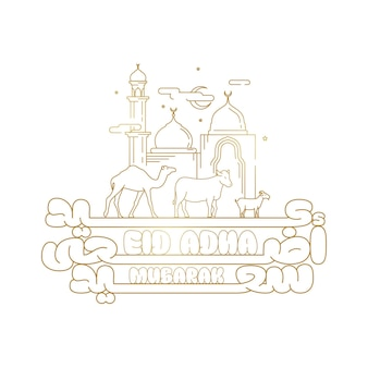 Eid adha mubarak islamitische groet sjabloon voor spandoek met lijn moskee illustratie