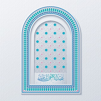 Eid adha mubarak venster moskee met arabisch patroon