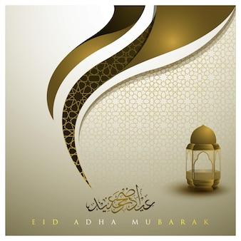 Eid adha mubarak wenskaart islamitisch bloemmotief vector design met arabische kalligrafie