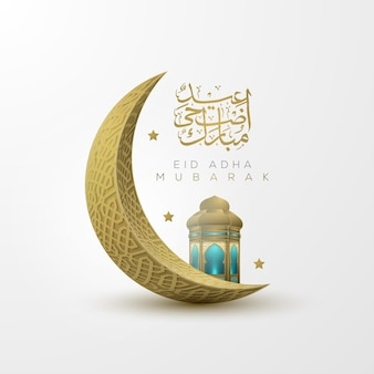 Eid adha mubarak wenskaart islamitisch foral patroon vector ontwerp met arabische kalligrafie