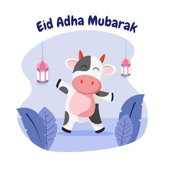 Eid adha mubarak wenskaart met gelukkige koe en lantaarn vlakke afbeelding