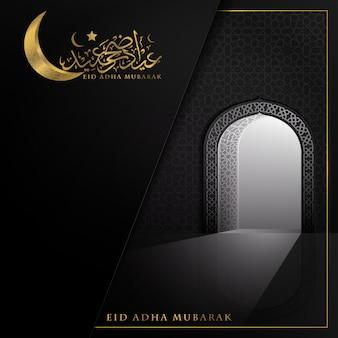 Eid adha mubarak wenskaart vector design met deur moskee, arabische kalligrafie