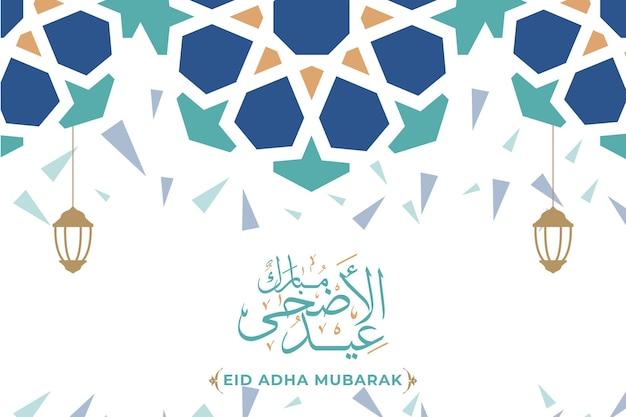 Eid adha mubarak-wenskaartsjabloon premium vector met arabische kalligrafie en mandala