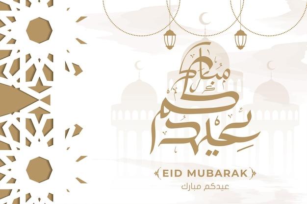 Eid adha mubarak-wenskaartsjabloon premium vector met arabische kalligrafie en ornament