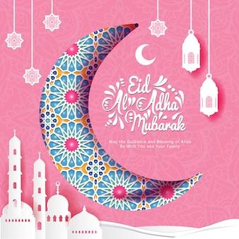 Eid al adha achtergrond