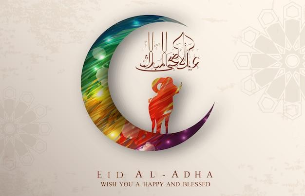 Eid al adha-achtergrondontwerp met kleurrijke maan en schapen