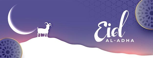 Eid al adha bakrid festival bannerontwerp