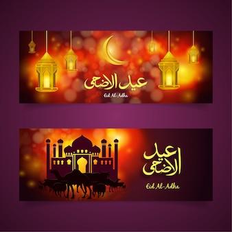 Eid al-adha banners