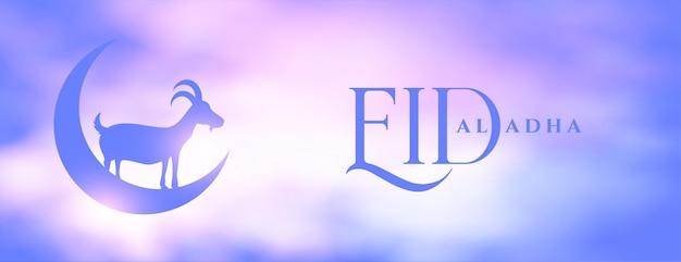 Eid al adha bewolkt festival bannerontwerp