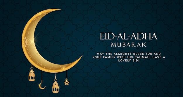 Eid al adha eid mubarak islamitische wenskaart