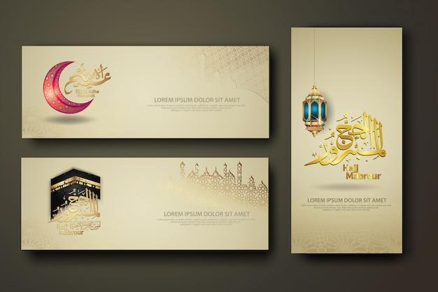 Eid al adha en hajj mabrour kalligrafie islamitische, sjabloon voor spandoek instellen
