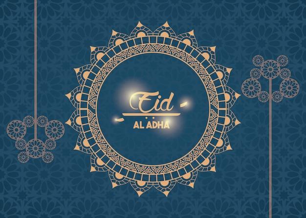 Eid al-adha-feest van de moslim