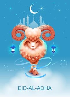 Eid al adha feest van het offer wenskaartsjabloon lam offer nachtelijke hemel