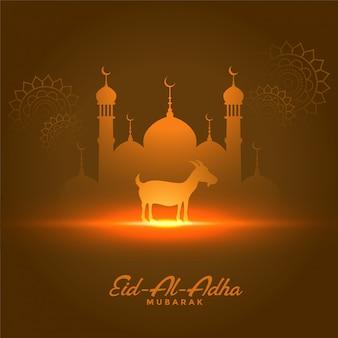 Eid al adha festival islamitische groet als achtergrond