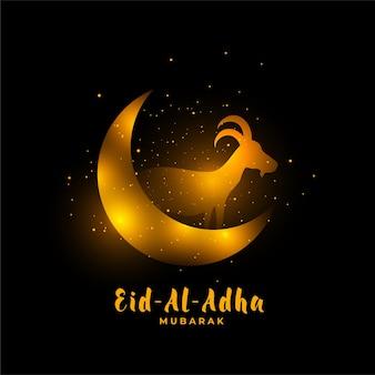 Eid al adha gouden achtergrond met geit en maan