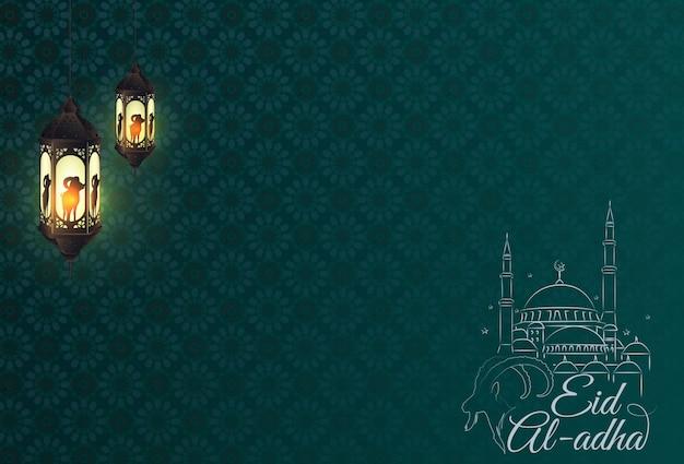 Eid al adha-groetkaart met de lantaarns van het midden-oosten