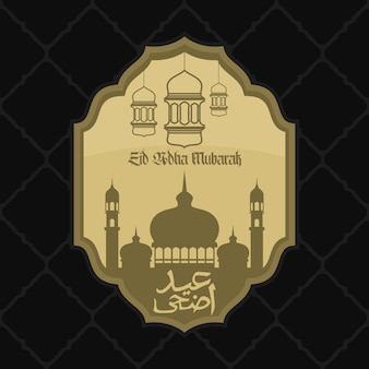 Eid al adha illustratie
