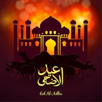 Eid al-adha illustratie