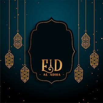 Eid al adha islamitische festivalvakantie