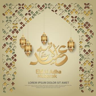Eid al adha kalligrafie islamitische groet
