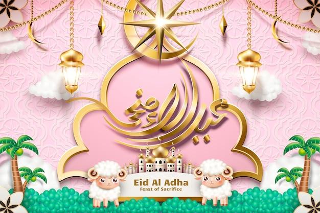 Eid al adha kalligrafieontwerp