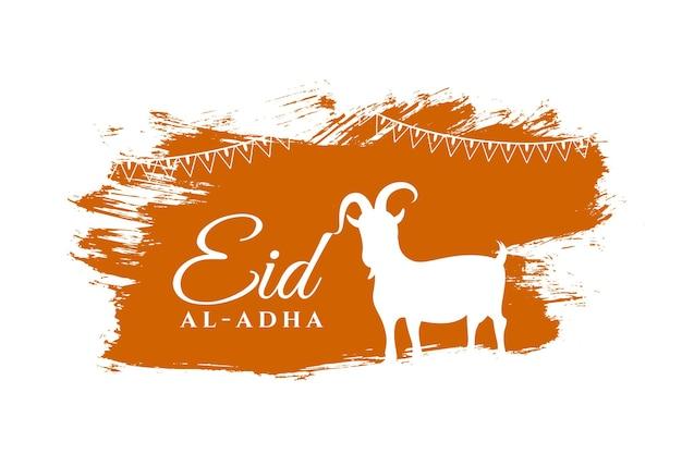 Eid al adha kurbaani bakrid festivalkaart ontwerp