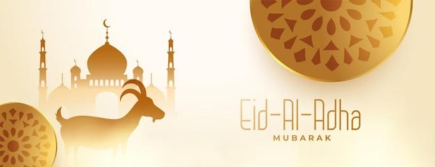 Eid al adha kurbani festival van bakrid banner