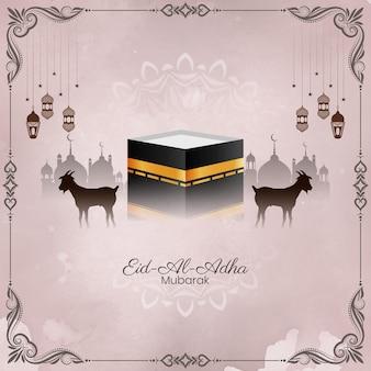 Eid al adha mubarak artistieke frame achtergrond ontwerp vector