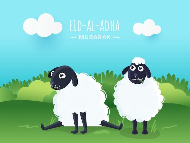 Eid-al-adha mubarak concept met twee cartoon schapen op groene natuur en hemelsblauwe achtergrond.