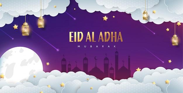 Eid al adha mubarak de viering van het achtergrondontwerp van het festival van de moslimgemeenschap.