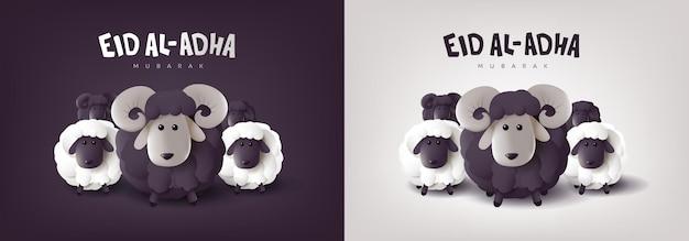 Eid al adha mubarak de viering van het festivalbanner van de moslimgemeenschap met witte en zwarte schapen
