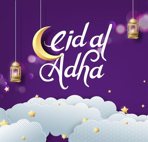 Eid al adha mubarak de viering van het ontwerp van de achtergrond van de festivalkalligrafie van de moslimgemeenschap.