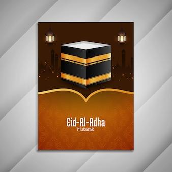 Eid al adha mubarak festival brochure ontwerp vector