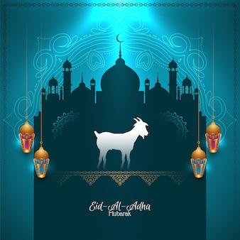 Eid al adha mubarak festival viering glanzende blauwe achtergrond vector