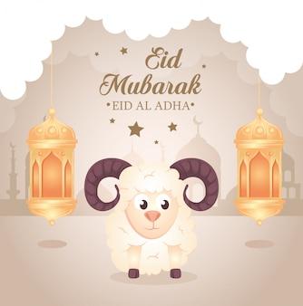 Eid al adha mubarak, gelukkig offerfeest, geit met hangende lantaarns