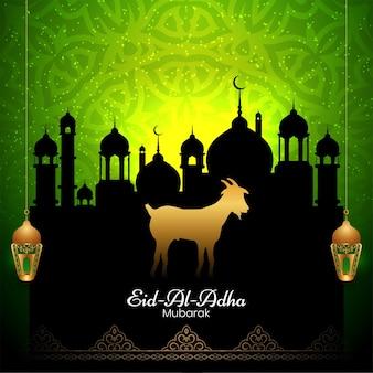 Eid al adha mubarak groene achtergrond met moskee ontwerp vector