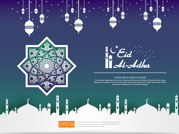 Eid al adha mubarak-het ontwerp van de groetkaart