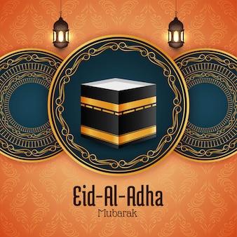 Eid al adha mubarak islamitische achtergrond