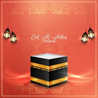 Eid al adha mubarak islamitische elegante achtergrond