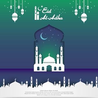 Eid al adha mubarak islamitische wenskaart ontwerp