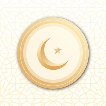 Eid al adha mubarak islamitische wenskaart wit gouden elegant ornament patroon luxe achtergrond