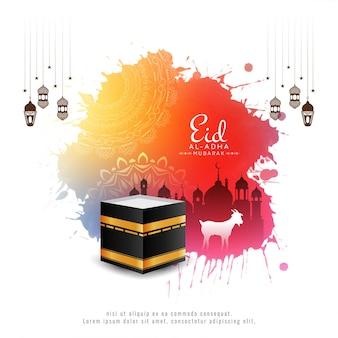 Eid al adha mubarak kleurrijke aquarel religieuze achtergrond vector