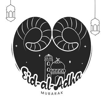 Eid-al-adha mubarak-lettertype met moskee-illustratie, schapenhoorn en hangende lantaarns lan