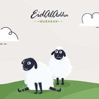 Eid-al-adha mubarak posterontwerp met twee cartoonschapen