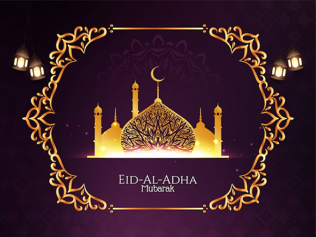 Eid al adha mubarak religieuze islamitische achtergrond