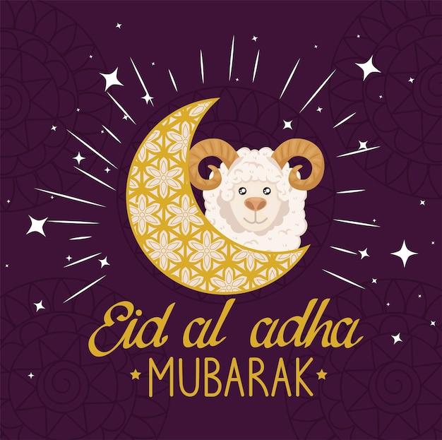 Eid al adha mubarak schapen op de maan