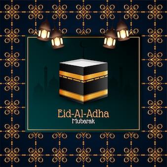 Eid-al-adha mubarak stijlvolle begroeting achtergrond