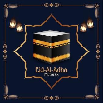 Eid-al-adha mubarak wenskaart met frame design