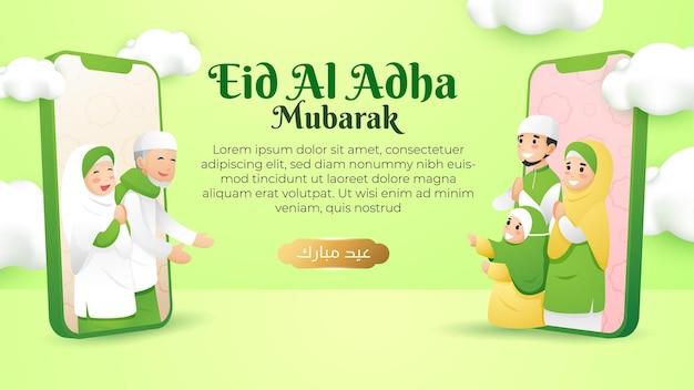 Eid al adha mubarak-wenskaart met langeafstandscommunicatie op mobiele telefoon